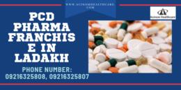 PCD Pharma Franchise in Ladakh